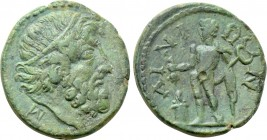 THRACE Ainos. Ae (2nd-1st centuries BC).