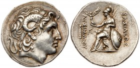 Kingdom of Thrace, Lysimachos, Silver Tetradrachm (16.99 g, 12h). 323-281 BC. Mint of Lampsakos, c. 297-281 B.C. Diademed head of Alexander the Great ...