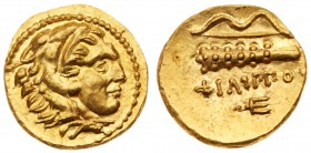 Kingdom of Macedon, Philip II, Gold Quarter Stater (2.13 g, 11h), 356-336 BC. Mint of Pella, c. 340-328 B.C. Head of young Herakles facing right, wear...