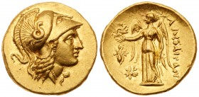 Kingdom of Macedon, Alexander III, The Great. Gold Stater (8.61 g, 10h). 336-323 BC. Uncertain mint in Greece or Macedonia, c. 310-275 B.C. Head of At...