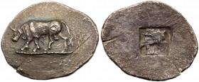 Thraco-Macedonian Region, Uncertain mints (perhaps of the Derrones?). Silver Tetradrachm (13.54 g), ca. 520-500 BC. Bull walking left on ground line, ...