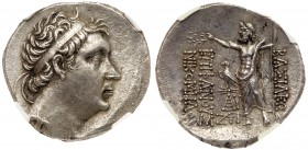 Bithynian Kingdom. Nikomedes III Euergetes. Silver Tetradrachm (13.90 g), ca. 127-94 BC. BE 197 (101/0 BC). Diademed head of Nikomedes III right. Reve...