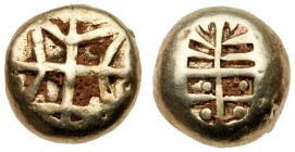 Ionia, Uncertain mint. Electrum Trite (4.67 g), ca. 625-600 BC. Lydo-Milesian standard. Geometric figure composed of a cross centered upon a polygon o...
