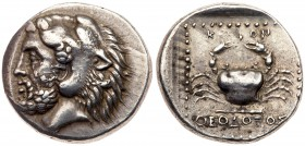 Carian Islands, Kos, Silver Tetradrachm (15.24 g, 5h), 350-345 BC. Magistrate Theodotos. Head of Herakles facing left, wearing a lion's skin headdress...