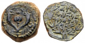 Judaea, Hasmonean Kingdom. Judah Aristobulus I (Yehudah). Æ Prutah (2.36 g), 104-103 BCE. Jerusalem. 'Yehudah the High Priest and the Council of...
