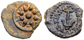 Judaea, Hasmonean Kingdom. Alexander Jannaeus (Yehonatan). Æ Prutah (1.41 g), 103-76 BCE. Jerusalem. 'Yehonatan the King' (Paleo-Hebrew) between...