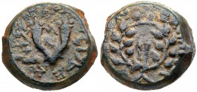 Judaea, Hasmonean Kingdom. Mattathias Antigonos (Mattatayah). Æ 8 Prutot (13.90 g), 40-37 BCE. Jerusalem. 'Mattatayah the High Priest and Counci...