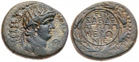 Judaea, Roman Administration. Nero. Æ (13.12 g), AD 54-68. Caesarea Paneas (as Neronias), under Agrippa II, AD 61-68. Laureate head of Nero righ...
