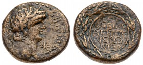 Judaea, Herodian Kingdom. Agrippa II. Æ (5.80 g), 56-95 CE. Caearea Paneas. Laureate head of Nero right; before chin, star. Rev. EΠI/ BACI&La...