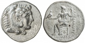 ARADOS: after 59 BC, AR tetradrachm (17.16g), S-5984, Herakles // Zeus, as on Macedonian issues of Alexander III and his successors, AP monogram benea...