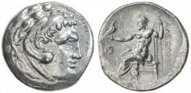 THRACIAN CITIES: ODESSOS: ca. 260-200 BC, AR tetradrachm (16.92g), in the name of Alexander III of Macedonia: head of Herakles right, wearing lion ski...