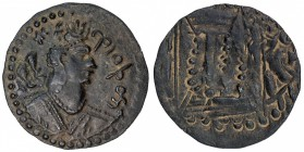 HUNNIC: Sri Shahi, ca. 475-570, BI drachm (3.40g), G-236, crowned bust right, tamgha behind // fire-altar & attendants, lovely example with almost ful...