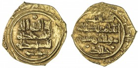AFTASID OF BADAJOZ: al-Mutawakkil 'Umar, 1068-1094, AV fractional dinar (1.06g), ND, A-D400, citing Khalid as well as al-Muwaffaq, plus the theoretica...