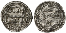 IDRISID: Muhammad b. Idris, 828-836, AR dirham (2.22g), al-'Aliya, AH213, A-423, E-140/42 (var), also citing Muhammad in the obverse center, uneven su...