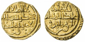 KHAZRUNID: Mas'ud b. Wanudin, 1048-1053, AV dinar (2.45g), NM, ND, A-456var, citing the ruler only as al-amir bin wanudin without his name mas'ud, hyp...