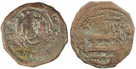 TAHIRID: Talha, 822-828, AE fals (1.97g), Bust, DM, A-1394, Sasanian-style bust on obverse, with name talha to right, also citing 'Abd Allah b. Muhamm...