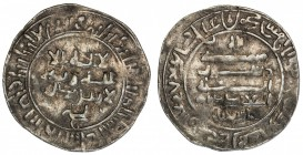 VOLGA BULGAR: Anonymous, 920-950, AR dirham (3.03g), NM, ND, A-Q1481, in the names of the Samanid ruler Isma'il and the caliph al-Mu'tadid, with the k...