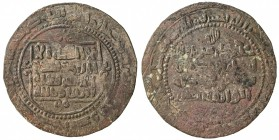 GHAZNAVID: Mahmud, 999-1030, AE broad fals (5.40g), Bust, AH391, A-1614, very rare with legible date, VF, RR.