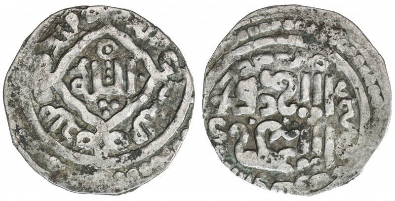 GREAT MONGOLS: Far Eastern series, ca. 1260s, AR dirham (2.20g), Kucha (Kuja), A...