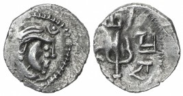 SIND: Yashaditya, 7th century, AR damma (0.75g), bold diademed bust right, pellet & crescent above // trident, ruler's name in Brahmi script, finest s...