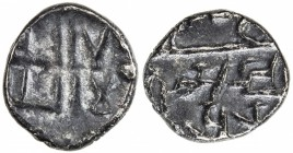 GOVERNORS OF SIND: 'Uyayna, 758-760, AR damma (0.34g), NM, ND, A-U1493, obverse la ilah i- / -lla Allah, uncertain symbol above, reverse 'uyayna with ...