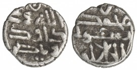 GOVERNORS OF SIND: Da'ud, ca, 800-820, AR damma (0.57g), NM, ND, A-1493, star above Allah on the reverse, rare in this quality, VF, R.