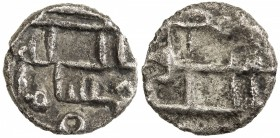 GOVERNORS OF SIND: Hisham, before 854, AR damma (0.25g), NM, ND, A-J1494, Fishman-CS22, obverse …. / Allah / hisham a- / …,, with a star above Allah /...