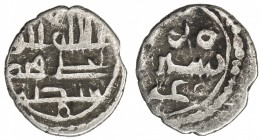 HABBARIDS OF SIND: Yahya, ca. 860s or 870s, AR damma (0.53g), NM, ND, A-D1500, Yahya cited in obverse center, 'Umar below the reverse, one of the rare...