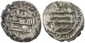HABBARIDS OF SIND: 'Umar, AR damma (0.45g), NM, ND, A-1498var, standard type, but with a border of annulets around the field on both sides, possibly o...