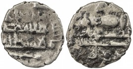 HABBARIDS OF SIND: 'Umar, AR damma (0.47g), NM, AH24x, A-N1498, possibly a different name below the reverse, Fine.