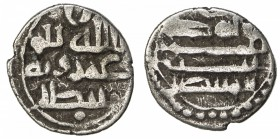HABBARIDS OF SIND: 'Umar, ca. 854-875, AR damma (0.61g), NM, ND, A-1498A, 'Umar cited in obverse center, al-muntasir, unpublished and of the highest d...
