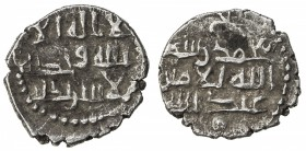 HABBARIDS OF SIND: 'Abd Allah II, early to mid 900s, AR damma (0.56g), NM, ND, A-A1502, full kalima, divided between obverse & reverse, with the name ...