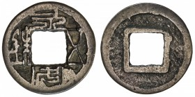 NORTHERN WEI: Anonymous, 529-543, AE cash (2.34g), H-13.23, yong an wu zhu, Fine. Yong An wu zhu coins were first issued in the autumn of the second y...