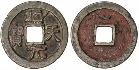 TANG: Shun Tian, rebel, 759-761, AE 100 cash (18.02g), H-14.140, crescent above on reverse, VF. Shi Siming (Shun Tian) was a general of the Tang Dynas...