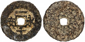 YOU ZHOU AUTONOMOUS REGION: Anonymous, 900-914, large iron cash (39.08g), H-15.166, 48mm, yong an yi qian (perpetualo peace, one thousand), crude F-VF...