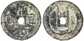 MIN: Anonymous, 909-945, large lead cash (45.53g), H-15.51, kai yuan tong bao on obverse, min above, crescent below, for use in the Fujian area, crude...