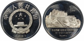 CHINA (PEOPLE'S REPUBLIC): 1 yuan, 1985, Y-110, Sun-J4b1, struck to commemorate the 20th anniversary of the Tibetan Autonomous region and featuring Po...