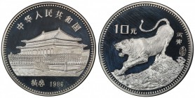 CHINA (PEOPLE'S REPUBLIC): AR 10 yuan, 1986, Y-98, Lunar Series; Year of the Tiger, PCGS graded PF64 DC.