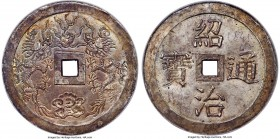 Thieu Tri 7 Tien ND (1841-47) MS61 NGC, KM288, Sch-238. 26.76gm. A uniquely and attractively toned example of this conditionally scarce large type, fe...