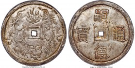 Tu Duc 7 Tien ND (1848-83) MS62 NGC, KM468, Sch-347c. 26.65gm. A wholly satisfying example of this conditionally scarce issue. The fields display a lo...