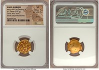 GAUL. Ambiani. Ca. 59-50 BC. AV stater (18mm, 5.97 gm). NGC VF 4/5 - 3/5, scuff. Gallic War issue. Blank convex surface / Disjointed horse right; cres...