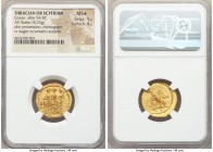 THRACIAN DYNASTS. Coson (ca. after 54 BC). AV stater (21mm, 8.33 gm, 11h). NGC MS S 5/5 - 4/5.  Ca. 44-42 BC. Roman consul (L. Junius Brutus) walking ...