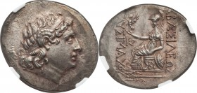 THRACE. Byzantium. Ca. 200-150 BC. AR tetradrachm (36mm, 16.98 gm, 11h). NGC Choice AU  5/5 - 4/5. Name and types of Lysimachus of Thrace. Diademed he...
