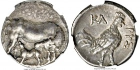 EUBOEA. Carystus. Ca. 300-250 BC. AR stater (24mm, 6.94 gm, 11h). NGC Choice VF 5/5 - 3/5. Cow standing right, head left, nuzzling calf suckling left ...
