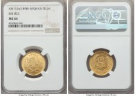 Abdur Rahman gold Tilla AH 1316 (1898) MS64 NGC, KM822. Surprisingly not crudely struck for the issue though admitting a slight unevenness, the device...