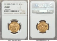 Amanullah gold Amani SH 1304 Year 7 (1925) MS65+ NGC, Afghanistan mint, KM912. Remarkably unflawed and exceedingly fine for the type, supremely gem, w...