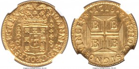 João V gold 2000 Reis 1716-B AU58 NGC, Bahia mint, KM105, Russo-55, Gomes-96.03. Small marks to the right of the flowers on the obverse, otherwise unc...