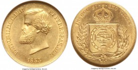 Pedro II gold 10000 Reis 1853 MS62 NGC, KM467. A nice lustrous coin with sharp design features and few distracting marks in the fields. From the Grand...