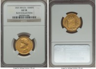 Pedro II gold 10000 Reis 1865 AU58 NGC, KM467, Russo-652. Delicately toned on the obverse with one wispy pinscratch observed below the reverse wreath....