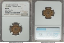Panom Penh Royal Palace Token Centime ND (1897) MS63 NGC, KM-Tn1, Lec-2. Variety with round central hole. The absolute finest certified example of thi...